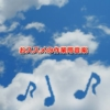 recommended-music-4