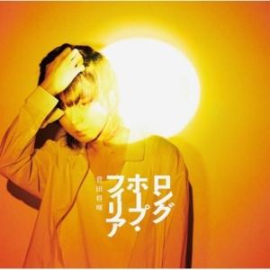sudamasaki-cd